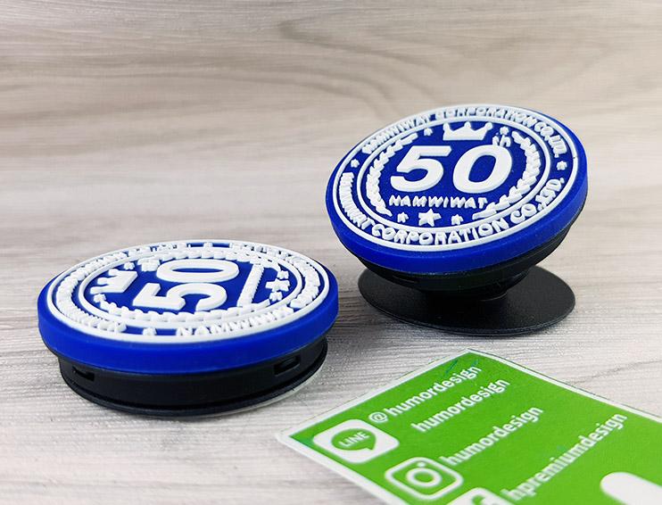 แหวนติดมือถือ ยางหยอด 50 Namwiwat