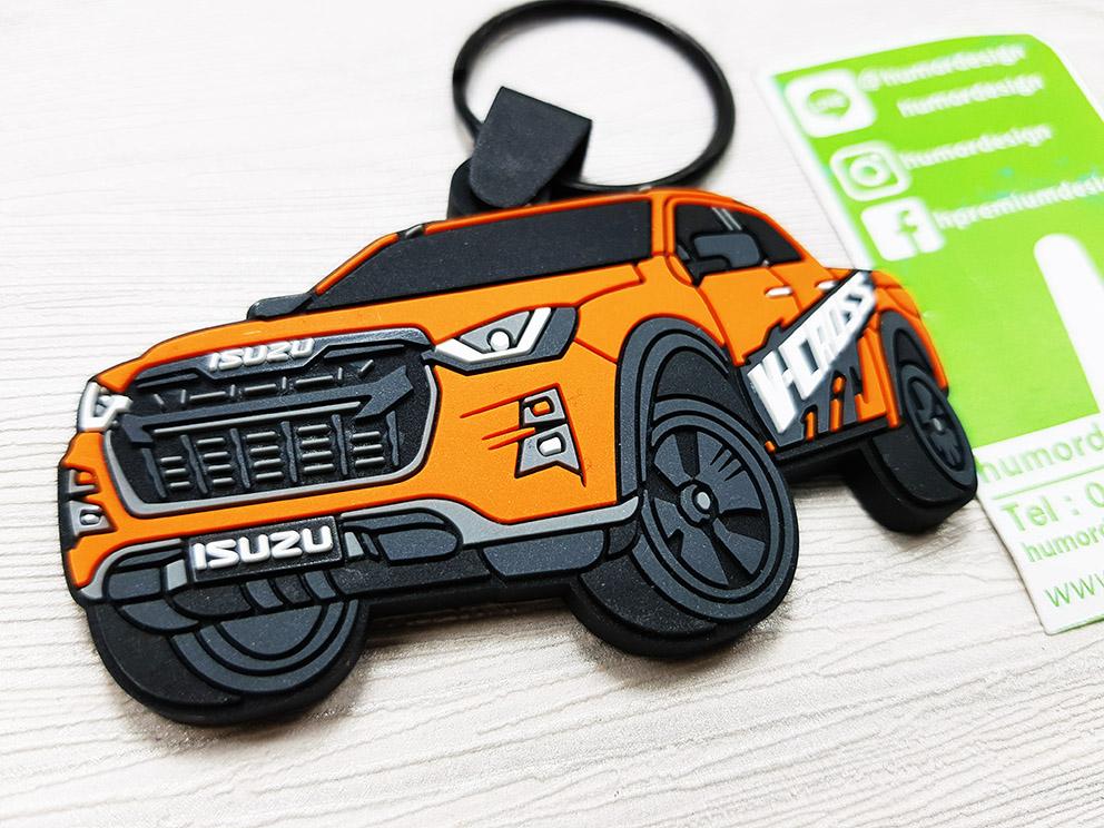 ของพรีเมี่ยม พวงกุญแจ New ISUZU D-MAX